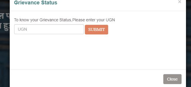 Grievance status check