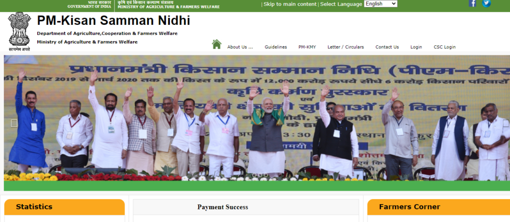 Chief Minister Farmers Welfare Scheme