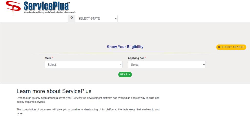 Service Plus Portal