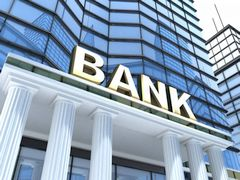 Bank unions announced two-day strike against privatization of public sector banks