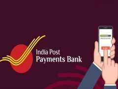 IPPB App से घर बैठे खोलें पोस्ट ऑफिस में डिजिटल सेविंग अकाउंट, ये है तरीका